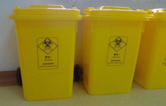 你知道武汉医用垃圾桶的作用